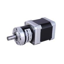 Lunyee ratio5 planetary geared stepper motor nema23