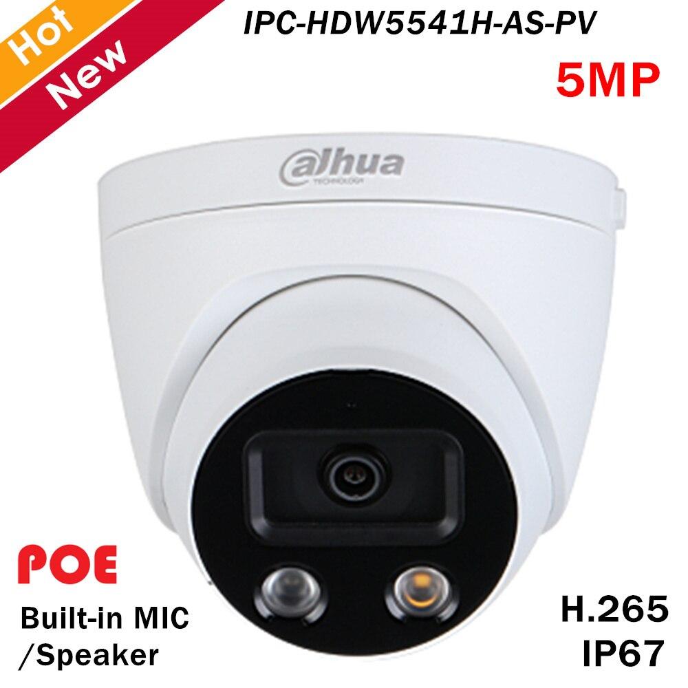 Dahua Pro-AI Series 5MP IR Eyeball Cámara IP de red micrófono incorporado y altavoz H.265 IR distancia 50m soporte SD tarjeta lente fija