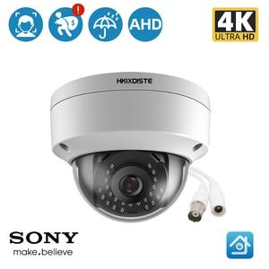 Human Face Detection 8MP Security Camera AHD Metal Dome Vandalproof Face Playback Lens IR Night Vision Video Surveillance Camera