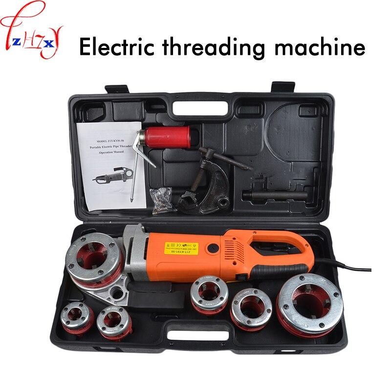 المحمولة باليد الكهربائية ماكينة ملصقات ZIT-KY01-50 أنبوب مجلفن ماكينة ملصقات الأنابيب الكهربائية عراف آلة 220 فولت 1 قطعة
