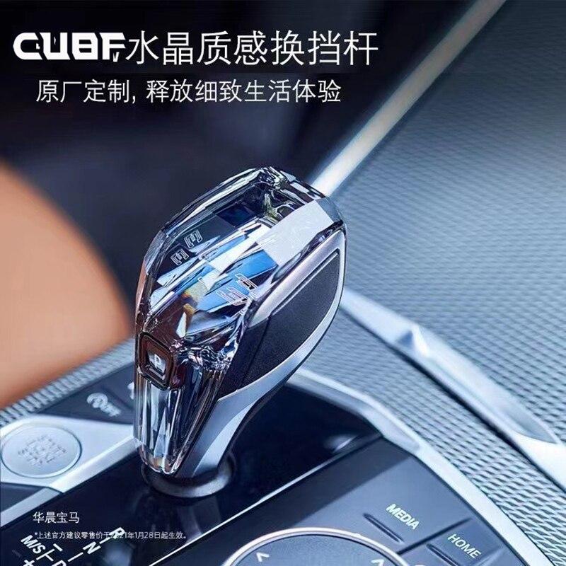 CUBF ل جديد 3 سلسلة الفاخرة كريستال العتاد مقبض ل BMW G الهيكل G20 330 M340 اكسسوارات أجزاء دليل شيفتر التلقائي