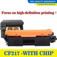 compatible hp cf217 cf217a 217a 17a toner cartridge with chip for hp m102a m102w 102mfp m130a m130nw m130fn 130fw m102 printer