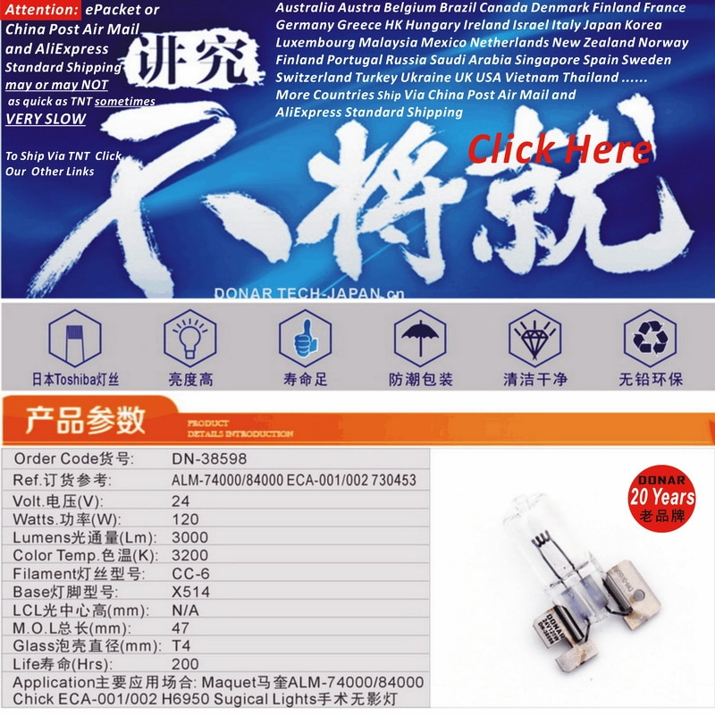 DONAR DN-38598 ALM 24V 120W JC 24V120W 74000 X514 bombilla halógena H6950 ECA-001/002 quirófano lámpara quirúrgica sin sombras