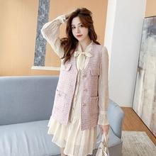 Salt Sweet Light Luxury Temperament Two-Piece Vest Set Women's Autumn Pink Vest Cardigan Shirt Skirt
