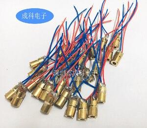 Laser tube / beam red dot 6MM outer diameter infrared laser head 3V wavelength: 650 power: 5mw outer diameter: 6mm