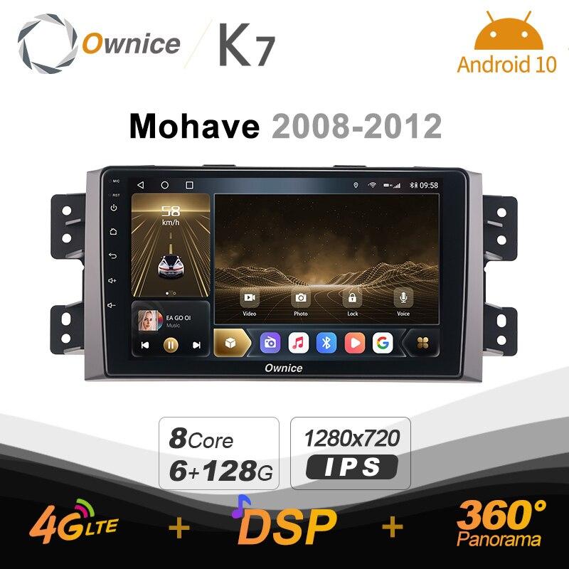 Ownice K7 6G + 128G راديو السيارة لكيا موهافي 2008 - 2012 الروبوت 10.0 BT 5.0 دعم الداخلية جو مصباح 360 4G LTE 1280*720