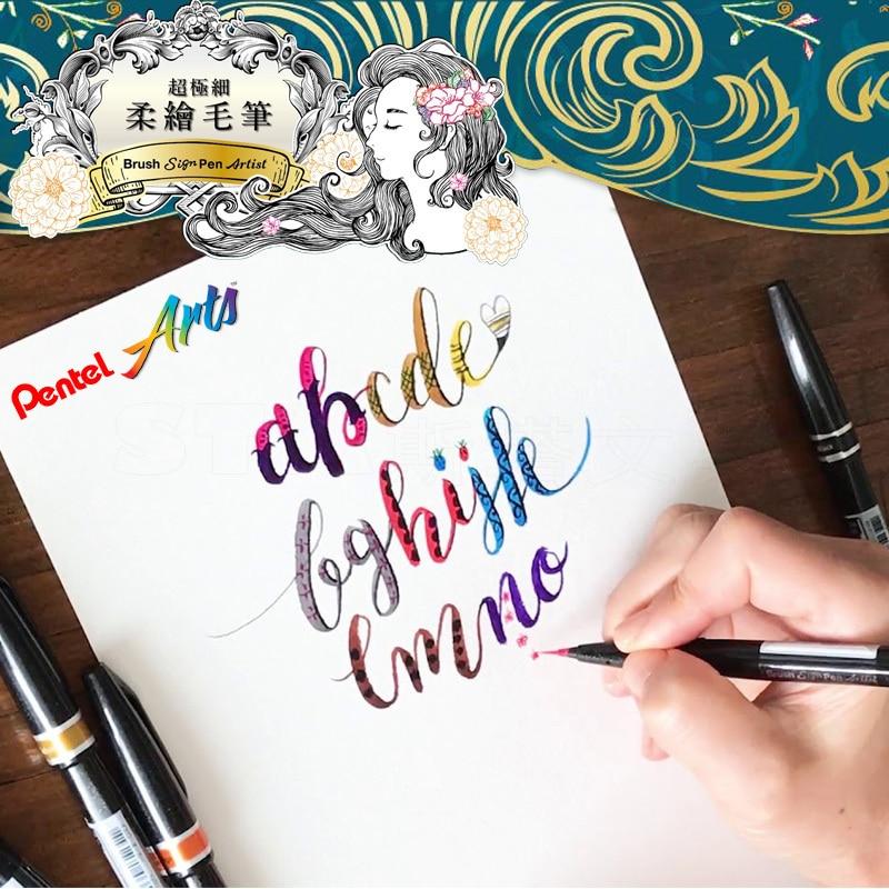 Pincel de punta fina Pentel, rotuladores de caligrafia de artista, conjunto de paquete de 12 colores SESF30C