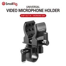 Small rig universel DSLR caméra vidéo Microphone support pince pour tir pistolet Microphone19-25mm diamètre adaptateur pour microphone 1993