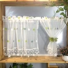 1pc janela moderna estrela bordado tule estrelas rendas voile para sala de estar varanda janela triagem cortinas cozinha curta m065 #4