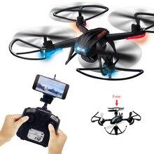 Drone Global 007-2 télécommande 2.4gh avion brosse moteur rc dron