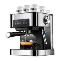 Полуавтоматическая кофемашина