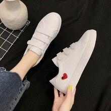 Mode femme en cuir chaussures nouvelle mode femmes chaussures mignon décontracté haute plate-forme en cuir PU coeur femmes décontracté blanc chaussures baskets