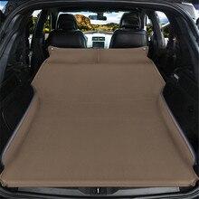 Автомобильная автоматическая надувная кровать, задний матрас MPV.SUV, надувная кровать для путешествий, бесплатная доставка