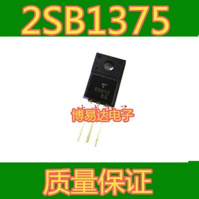 B1375 2SB1375 3A 60V TO-220F