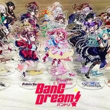 Anime BanG rêve! Toyota Kasumi rimiri Saya Yamabuki Arisa Ichigaya Cosplay acrylique support Figure jouet cadeau de noël