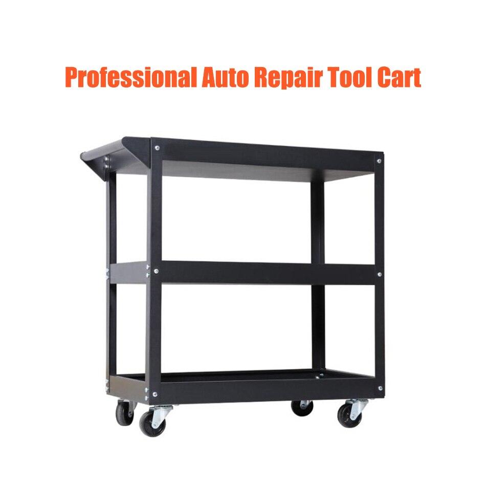 المهنية الصناعية 3 صواني رفوف السيارات إصلاح عربة أدوات متعددة الوظائف كابينة المعدات أداة صندوق إصلاح أداة تخزين عربة أدوات