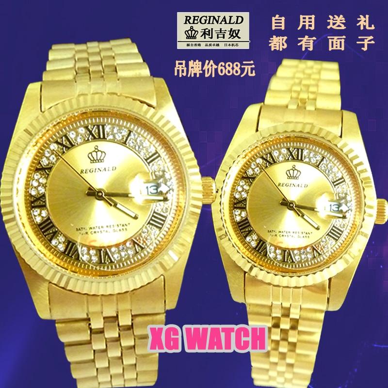 Watch Men's gold часы мужские наручны  Stainless Steel 316 Waterproof lLuminous Quartz Calendar digital clear women's watch gift enlarge
