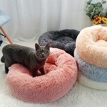 Cama de Gato de peluche largo suave cama redonda de gato invierno cojín para perro mascota esteras para perros pequeños gatos nido cálido Perrera de cachorro 50/60/70cm