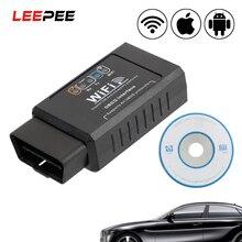 Для iOS и Android ELM327 WI FI автомобильный детектор проверка двигателя светильник диагностический инструмент OBD2 автомобильный диагностический сканер OBDII сканирования