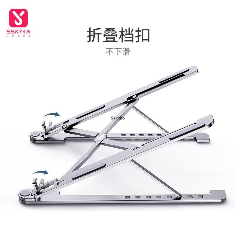 Soporte portátil disipación de calor aleación de aluminio portátil soporte ajustable lazy susan