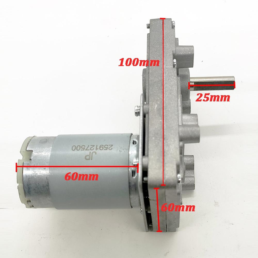 DC12V 24 فولت دودة موتور تروس المخفض 20-157 RPM تيار مستمر عزم دوران عالية المحرك الكهربائي المعادن والعتاد عكس قفل الذاتي لمعدات التشغيل الآلي