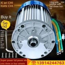 72V3000W 3600 rpm / 4800 rpm eléctrico tres cuatro viajes tren de potencia modificado diferencial motores sin escobillas