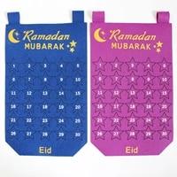 eid mubarak fabric calendar with 30pcs star stickers ramadan wall hanging felt countdown festival gift for muslim uy8
