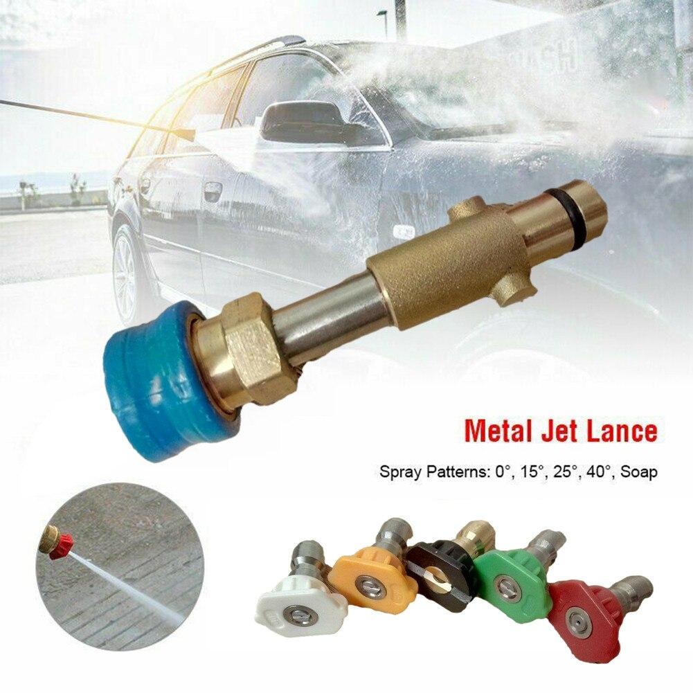 1/4'' High Pressure Water Gun Spray Nozzle Quick Release Adaptor Car Washer Spray Car Washing Garden For Stubby Nilfisk karcher