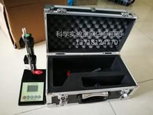 Beijing lao bao suo BL-2000 électronique savon Film débitmètre expédition authentique
