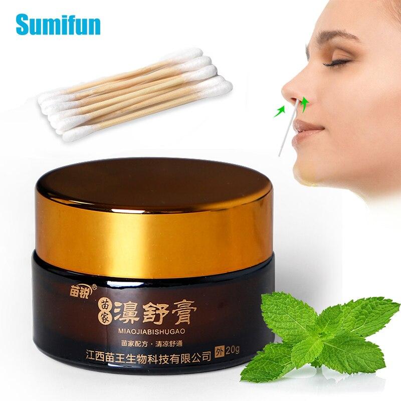20g Chronic Rhinitis Sinusitis Ointment Chinese Traditional Medical Herb Cream Rhinitis Treatment No