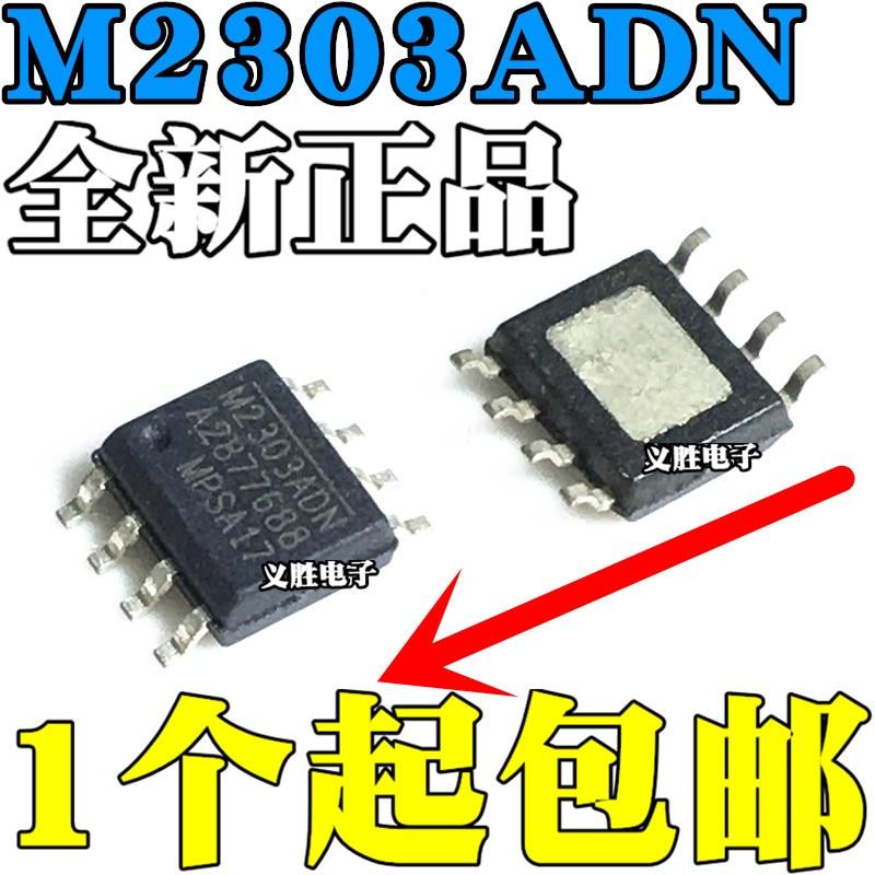 10 pçs/lote Novo M2303ADN MP2303ADN MP2303DN M2303DN SMD SOP8