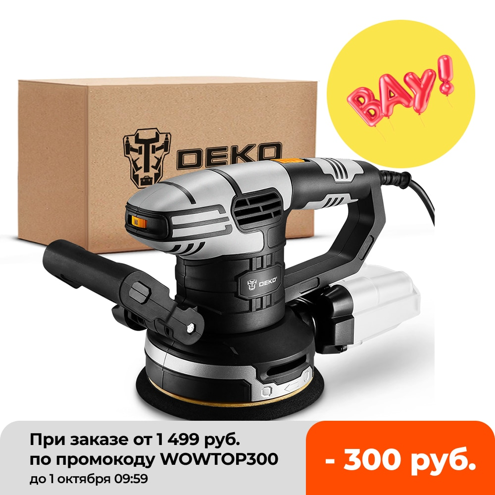 DEKO 350W/450W Random Orbit Sander Machine with 125mm Sandpaper Dust Collection Polisher (DKSD125J1/DKSD150J2)
