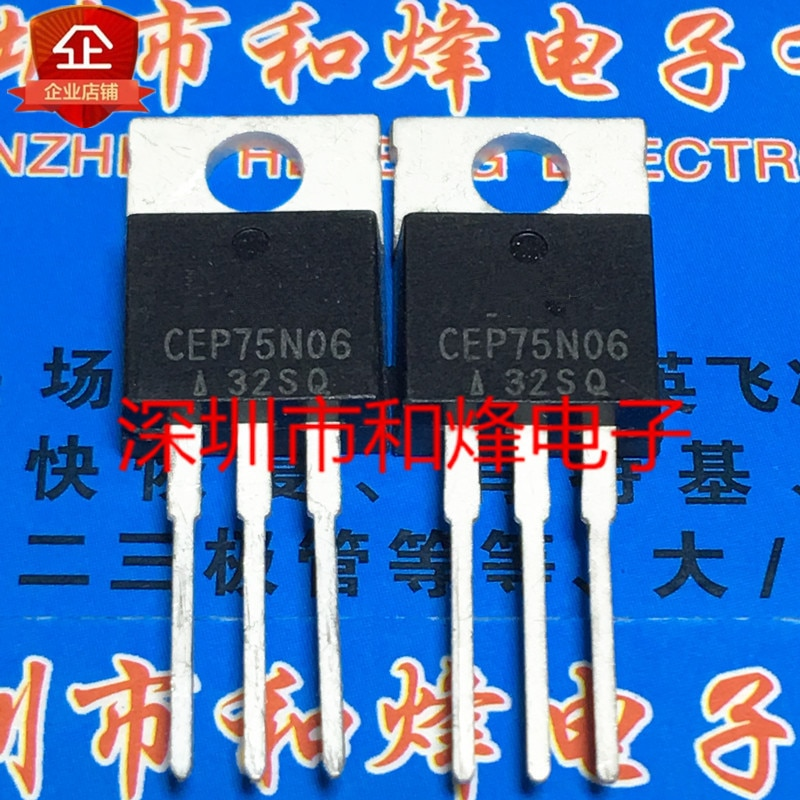 10PCS CEP75N06 PARA-220
