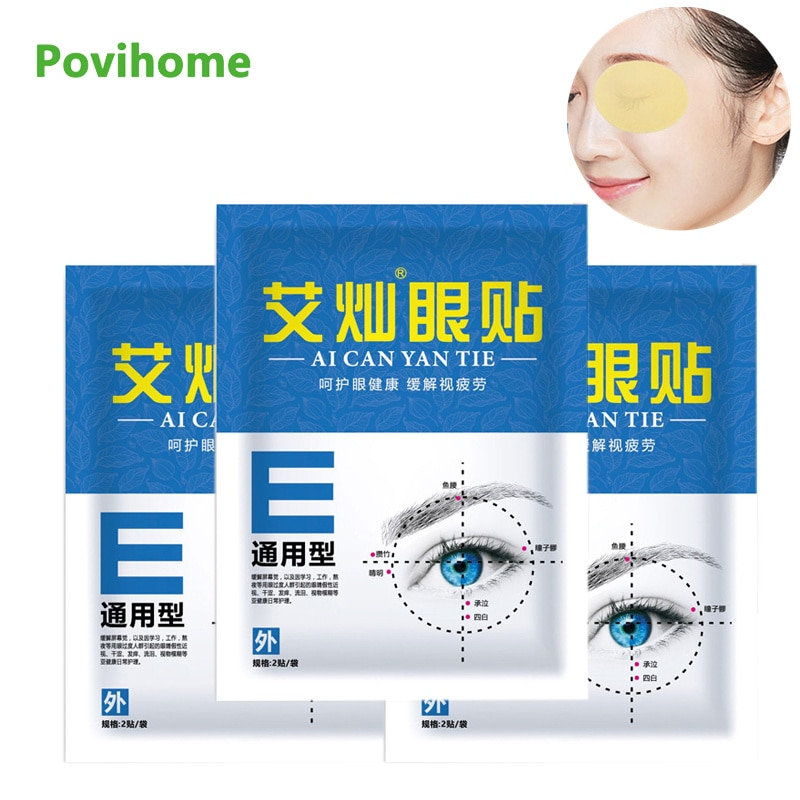 2pcs Eyesight Sticker Relieve Eye Dry Fatigue Patches Good Vision Treatment Eye Care Medical Massage Plaster Eye Relieving Patch visual fatigue eye dry eye astringent good value force gold vision fatigue eye mask get youth