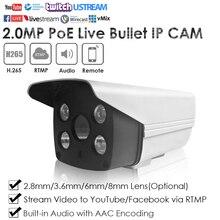 2.0MP 1080P IR PoE Starlight plástico impermeable Streaming en vivo cámara IP empuje Video en vivo a YouTube/Facebook por RTMP W/Audio