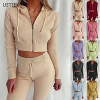 2021 autumn new womens leisure sports home hooded long sleeve slim sports and leisure suit gym high waisted