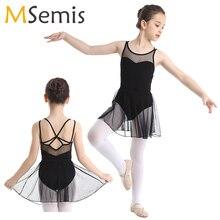 Kids Ballet leotards for girls ballet dress Sleeveless Splice Criss-cross Back Ballet Dance Gymnastics Leotard with Mesh Skirt