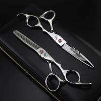 freelander 5 5 inch 6 inch professional hairdressing scissors set hair cutting thinning scissors barber shears makas
