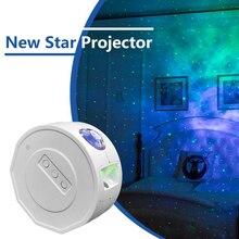 LED étoile projecteur lumière ciel étoilé veilleuse USB alimenté Bluetooth lecteur de musique Disco effet de scène lampe décorative