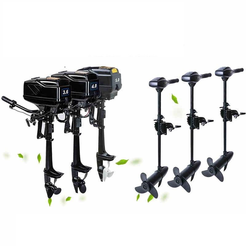 المروحة الكهربائية 48 فولت 5.0HP ، المروحة الخارجية ، المروحة الخارجية ، ومناسبة للقوارب الهجومية و قوارب مطاطية