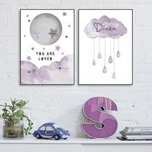 Personnalisé fille nom personnalisé affiche pépinière imprime violet nuages nordique mur Art toile peinture photos bébé chambre décor
