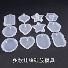 Moule en Silicone bricolage coeur carré rond pendentif résine époxy moule boîtier artisanat bijoux faisant des outils