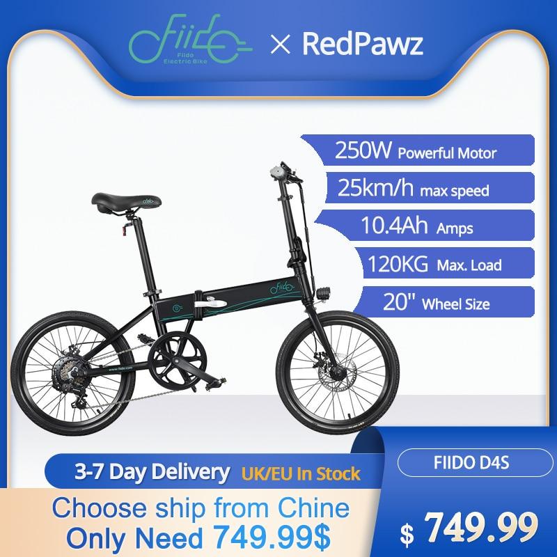 [المملكة المتحدة الأسهم] FIIDO D4s 10.4Ah 36 فولت ، 250 واط المحرك ، 20 بوصة للطي الدراجة الدراجة 25KM/ساعة السرعة القصوى 80 كجم الأميال المدى دراجة كهربائي...