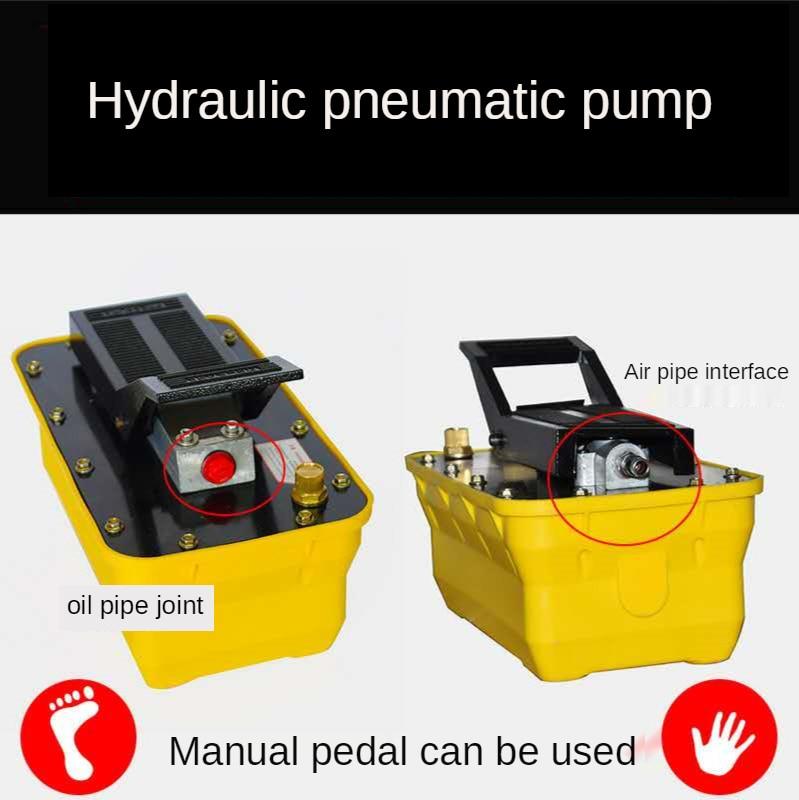 2.3L Girder correction pneumatic hydraulic foot pump Air-driven hydraulic pump enlarge