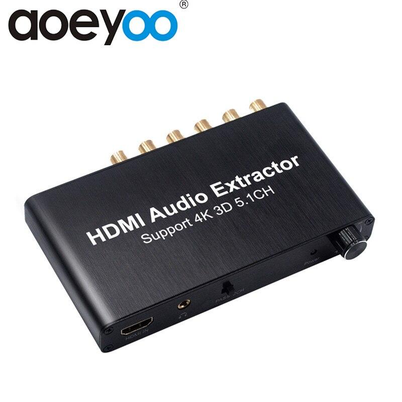 AOEYOO SPDIF Digital 5,1 decodificador de Audio HDMI Audio Extractor 4K 3D convertidor de 3,5mm de salida HDMI a HDMI para PS4 amplificador 5,1