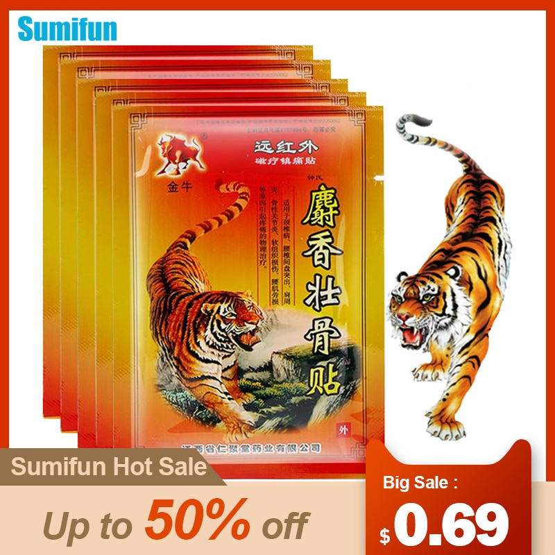 80pcs Sumifun Tiger Balm Pain Relief Patch Fast Relief Aches Pains Inflammations Health Care Lumbar Spine Medical Plaster C2009 48pcs 6bags far ir treatment tiger balm plaster muscular pain stiff shoulder patch relief spondylosis health care product d1642