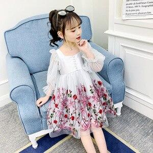 Girl's gauze princess dress Girl embroidery fashion dress Girl embroidered evening dress Girl princess dress