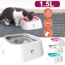 1.5L chat pour animaux de compagnie chien bol deau potable pas de déversement flottant distributeur deau mangeoire en plastique Portable chien chat Double bol pas arroseur