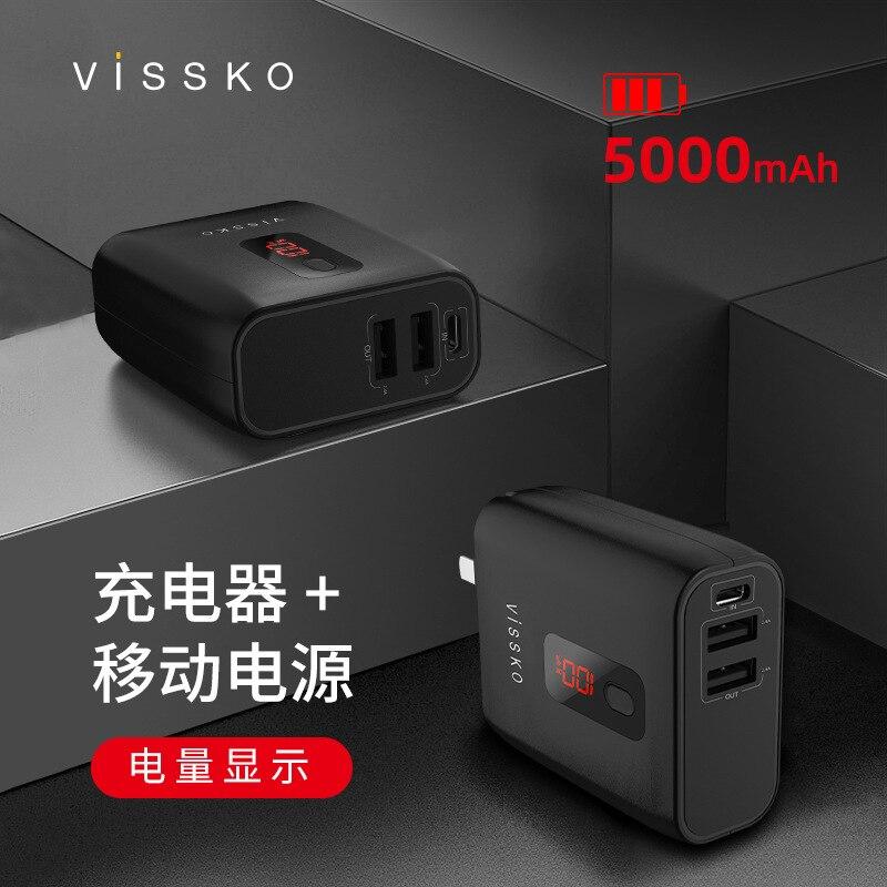 الجديد 5000mAh 5V USB QC3.0PD 18 واط ليثيوم أيون بطارية ليثيوم بوليمر المحمول امدادات الطاقة