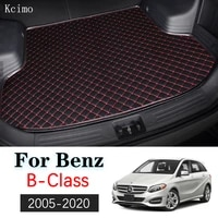for mercedes benz b class 20052020 leather car trunk mat w245 w246 w247 carpet tail cargo liner boot pad b160 b180 b200 b220